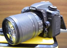 Comparando preços: NIKON D7500