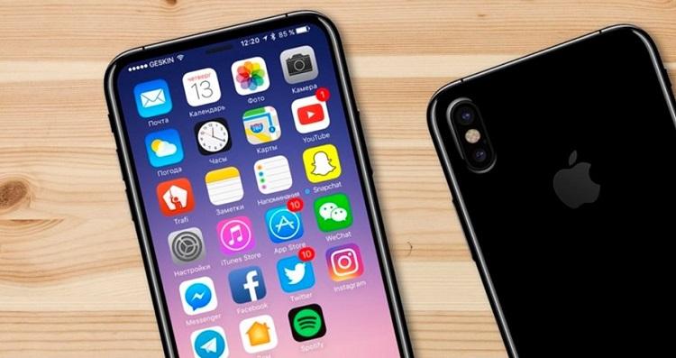 site-americano-anuncia-lancamento-do-iphone-8-para-12-de-setembro