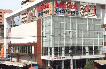 Conheça o Mega Shopping no Paraguai